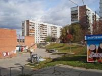 Новосибирск, улица Курчатова, дом 37/2. многоквартирный дом