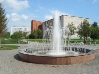 "Новосибирск, улица Курчатова. фонтан ""У бассейна"""