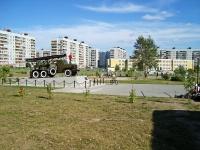 Novosibirsk, st Svechnikov. monument