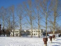 Новосибирск, улица Курганская, дом 20. детский дом №13