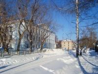 Новосибирск, улица Красноуфимская, дом 8. школа №112