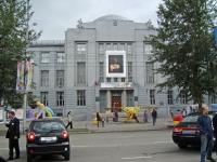 Novosibirsk, st Sverdlov, house 10. museum
