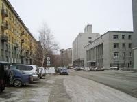 Новосибирск, улица Свердлова, дом 14. органы управления Администрация Новосибирского района