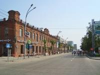 Novosibirsk, st Sverdlov, house 17. office building