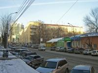 Novosibirsk, st Sverdlov, house 25. Apartment house