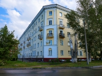 Novosibirsk, st Sverdlov, house 3. Apartment house
