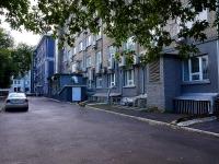 新西伯利亚市, Sverdlov st, 房屋 5. 写字楼