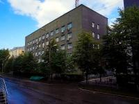 Novosibirsk, st Sverdlov, house 5. office building