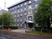Novosibirsk, st Sverdlov, house 7. Apartment house