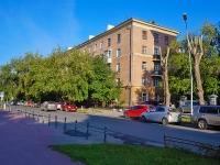 Novosibirsk, st Sverdlov, house 11. Apartment house
