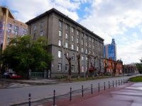 Novosibirsk, st Sverdlov, house 13. Apartment house