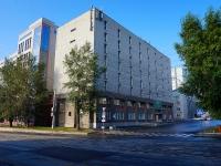 Novosibirsk, st Sverdlov, house 16. governing bodies