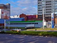 Novosibirsk, st Sverdlov, house 18А.