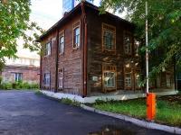 Novosibirsk, st Sverdlov, house 19. office building