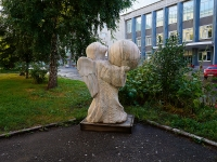 Novosibirsk, sculpture