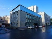 Novosibirsk, st Sverdlov, house 14. governing bodies