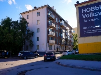 Novosibirsk, st Sverdlov, house 27. Apartment house