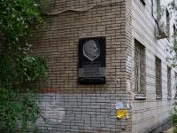 Новосибирск, улица Чаплыгина, дом 18. многоквартирный дом
