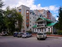 Новосибирск, улица Чаплыгина, дом 23. многоквартирный дом