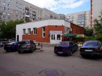 Новосибирск, улица Чаплыгина, дом 23/1. магазин