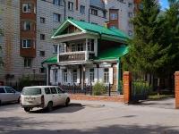 Новосибирск, улица Чаплыгина, дом 25. офисное здание