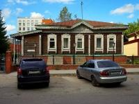 Новосибирск, улица Чаплыгина, дом 27. музей