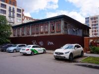 улица Чаплыгина, house 28. неиспользуемое здание