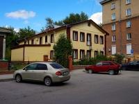 Новосибирск, улица Чаплыгина, дом 29. офисное здание