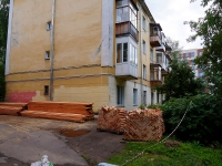 Новосибирск, улица Чаплыгина, дом 39. многоквартирный дом