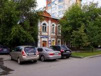 Новосибирск, улица Чаплыгина, дом 45. офисное здание