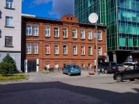Новосибирск, улица Чаплыгина, дом 53. офисное здание
