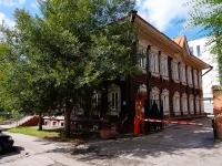 Новосибирск, улица Чаплыгина, дом 65. офисное здание