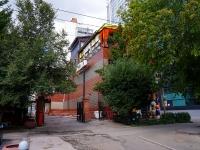 """Новосибирск, улица Чаплыгина, дом 65/1. кафе / бар """"PuppenHaus"""" гастрономический театр"""