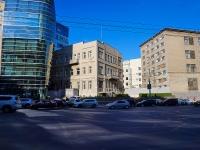 Новосибирск, улица Чаплыгина, дом 75. офисное здание