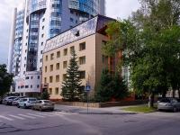 Новосибирск, улица Чаплыгина, дом 99. офисное здание