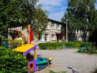 """Новосибирск, улица Чаплыгина, дом 101. детский сад №376 """"Дельфиненок"""""""