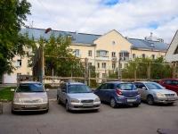 Новосибирск, улица Чаплыгина, дом 109. многоквартирный дом
