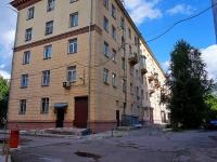 Новосибирск, улица Чаплыгина, дом 48. многоквартирный дом
