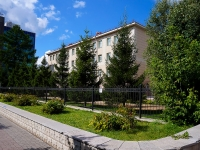 Новосибирск, улица Чаплыгина, дом 59. школа №99