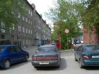 Новосибирск, улица Трудовая, дом 3. многоквартирный дом