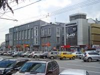 Новосибирск, Трудовая ул, дом 4