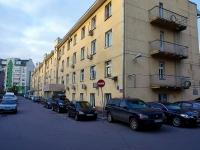 Новосибирск, Трудовая ул, дом 1