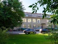 Novosibirsk, st Trudovaya, house 9А. nursery school