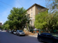 Novosibirsk, st Potaninskaya, house 1. Apartment house