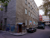 Novosibirsk, st Potaninskaya, house 3А. Apartment house