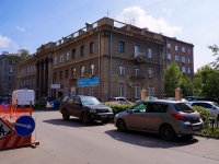 Novosibirsk, st Potaninskaya, house 6. office building