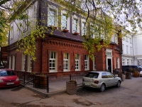 Novosibirsk, st Potaninskaya, house 10А. office building