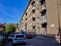 Novosibirsk, st Potaninskaya, house 12. Apartment house