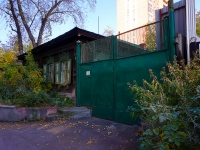 Novosibirsk, st Potaninskaya, house 19. Private house