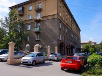 Novosibirsk, st Potaninskaya, house 4. Apartment house